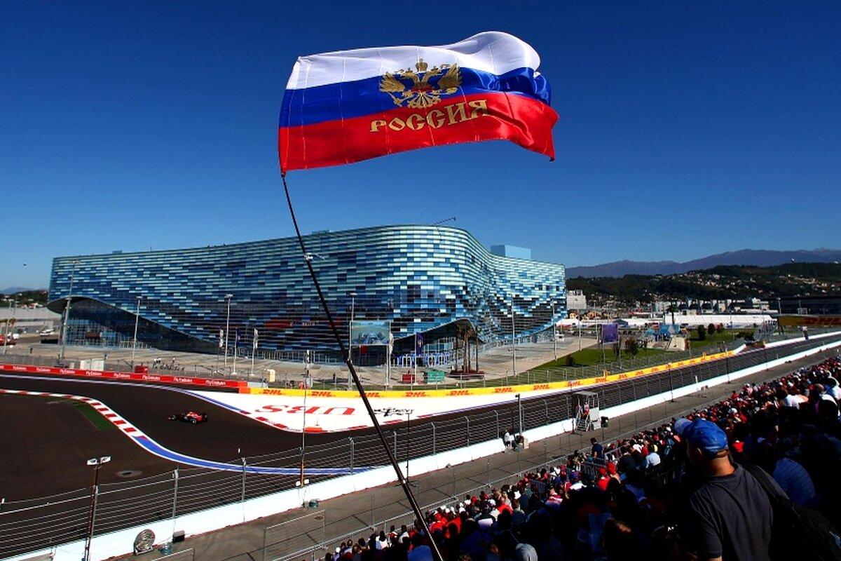 Промоутер опроверг слухи обисключении Гран-при Российской Федерации из«Формулы-1»